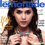 Chompoo : LEMONADE MAGAZINE
